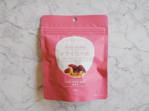 Beauty Snacking ドライなつめ/VEGE KITCHEN