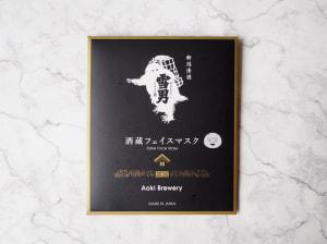 雪男 フェイスマスク/青木酒造