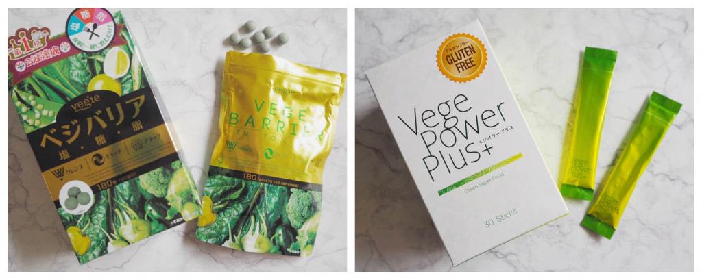 糖質や脂質の吸収を抑える!野菜不足も改善「ベジ系サプリ」