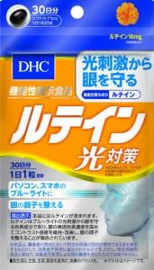 ルテイン 光対策/DHC