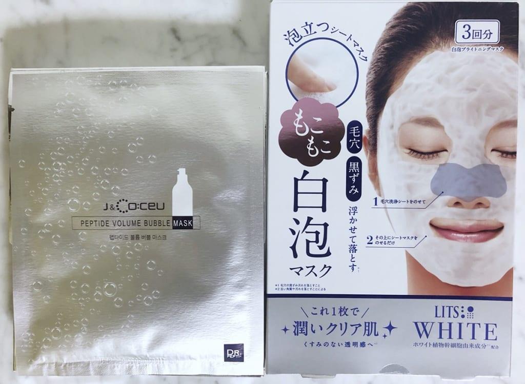お疲れ顔に活力を与える!老け見えしないための朝の泡マスク