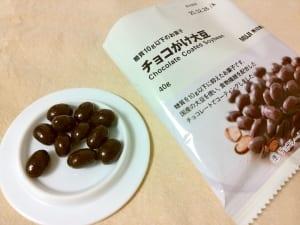 チョコがけ大豆