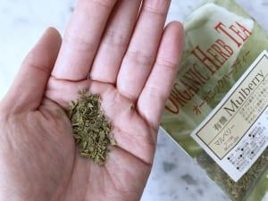 桑の葉茶(マルベリー)