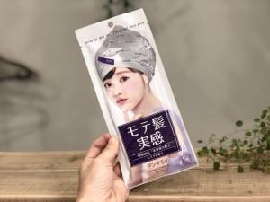 珍気 集中ヘアマスク/デンギモリ