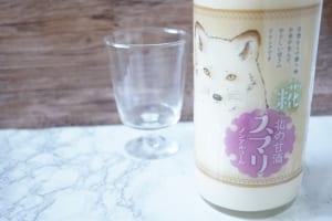 北の甘酒スマリ/The北海道ファーム