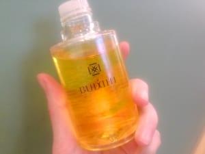原産地はネパールのヒマヤラで、エシカルな原料は「プリンセピアオイル」です。年間に採れる量が限られているとても貴重なオイルです