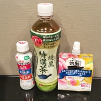 ダイエット中の水分補給に!美と健康をサポートする飲み物