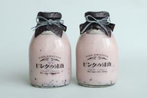 ピンクの甘酒/NEXTWEEKEND