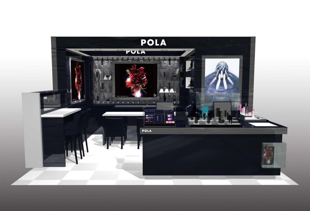 POLA百貨店店舗