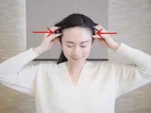 側頭筋に指の腹をあて、写真の矢印方向に圧をかけながら円を描きながら持ち上げるようにマッサージをします。握力がない人は、上下に揺らすだけでもOKです