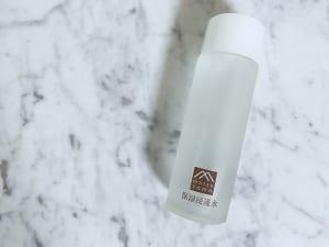 保湿浸透水モイストリッチ/肌をうるおす保湿スキンケア