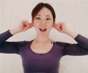 「あ」や「い」の口でも、行ってみてください。少々、効いている筋肉に変化が出ると思います
