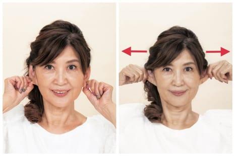 耳たぶを刺激すればたるまない?奇跡の70歳直伝耳マッサージ