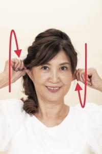 耳をつまんだまま、グルグルと回します。耳の付け根が軽く引っ張られるくらいの力で前回しと後ろ回しをし、気持ちいいと感じる範囲内でお好きな回数を行ってください