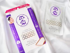 正宗印 ミルク美容液マスク/菊正宗