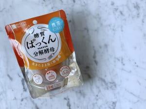 糖質ぱっくん分解酵母 28粒 携帯用ケース付き/スベルティ
