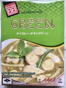ヘルシーに美味しく!おすすめエスニック食品3つ グリーンカレー