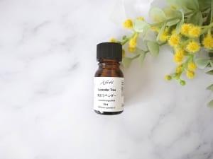 アロマといえば「ラベンダー」を思い浮かべる人も多いほど、有名な香りです。爽やかでフローラルな香りは万人に好まれています
