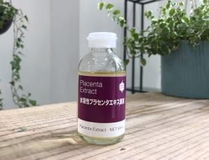 水溶性プラセンタエキス*原液/ビービーラボラトリーズ
