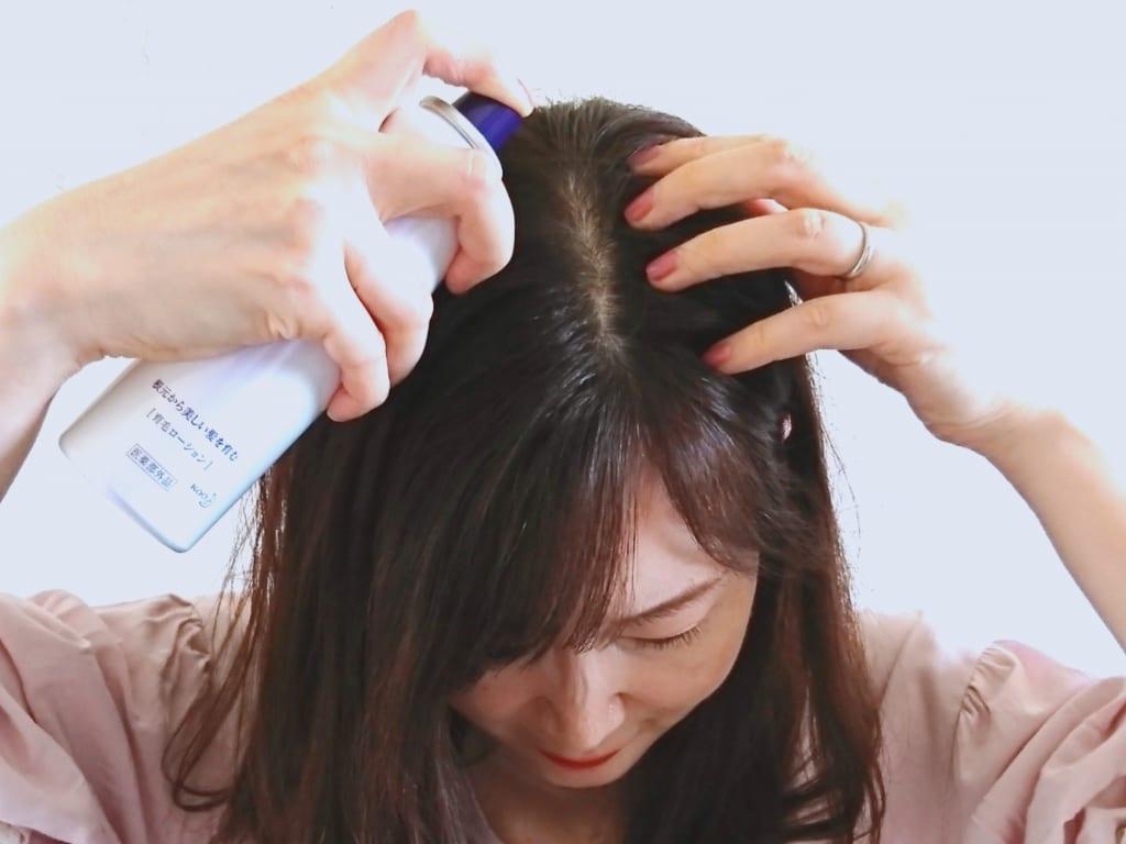 髪を育むスプレー