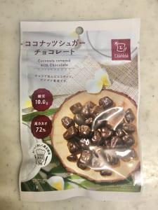 コンビニで買える!腸内環境美化に役立つチョコレート3選