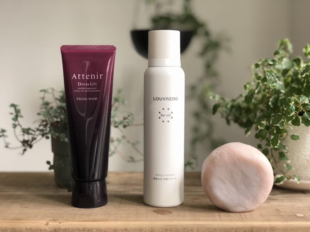 【徹底比較】くすみも毛穴汚れもオフ!夏におすすめ洗顔3選