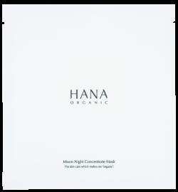 ムーンナイトコンセントレイトマスク/HANA ORGANIC