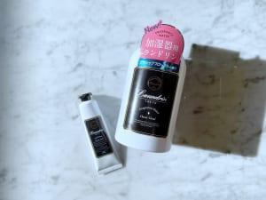 加湿器用フレグランスウォーター クラシックフローラルの香り/ランドリン