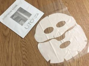 インテンシブマスクII(シート状美容液マスク)