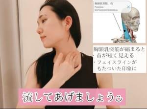 胸鎖乳突筋は、耳たぶ付近から鎖骨までつながっている筋肉です。指の腹三本くらいを使ってやさしくほぐしていきましょう