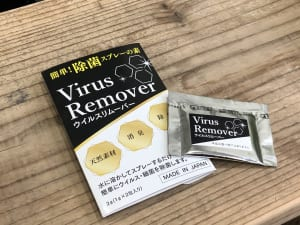 ウイルスリムーバー/フェヴリナ