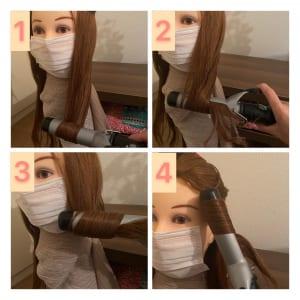 まず、こめかみから下と上に分け、下の髪の毛を二等分し、毛先を外、内、外の順に巻きます