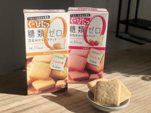 ぐーぴたっ 豆乳おからビスケット/ナリスアップ