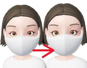 まつ毛をしっかり上げることで、目力が出て大きく見えます。この時、まつ毛を放射状にセパレートさせることがポイントです