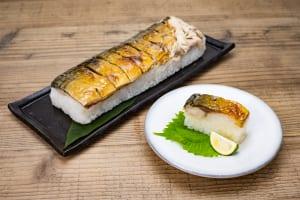 金華鯖寿司の焼き鯖寿司/金華鯖寿司専門店 華ずし