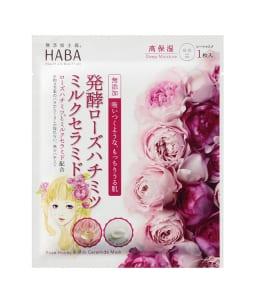 発酵ローズハチミツミルクセラミドマスク/ハーバー