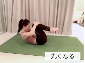 息を吐き切りながら丸くなり、腰背部で床を押しましょう。(4)〜(5)を5~10セットほど行ってください