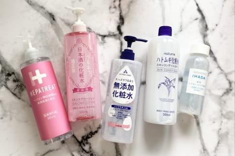 【徹底検証】一番潤うのはどれ!?プチプラ化粧水ランキング
