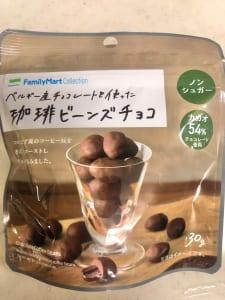 コンビニで買える!腸活&美活に役立つチョコレート3つ
