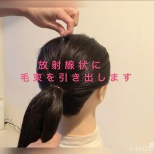 頭部の毛束を放射線状に引き出して凹凸をつくり、頭の形がキレイに見えるようにバランス良く引き出し立体感を出します