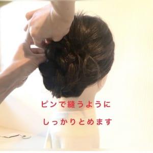 結びめに毛束を巻きつけます。ピンで縫うように留めたら完成です