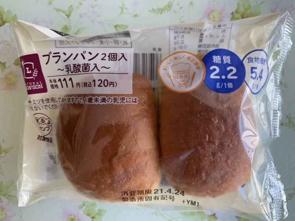 ダイエット中でも食べられる!コンビニで買える低糖質パン