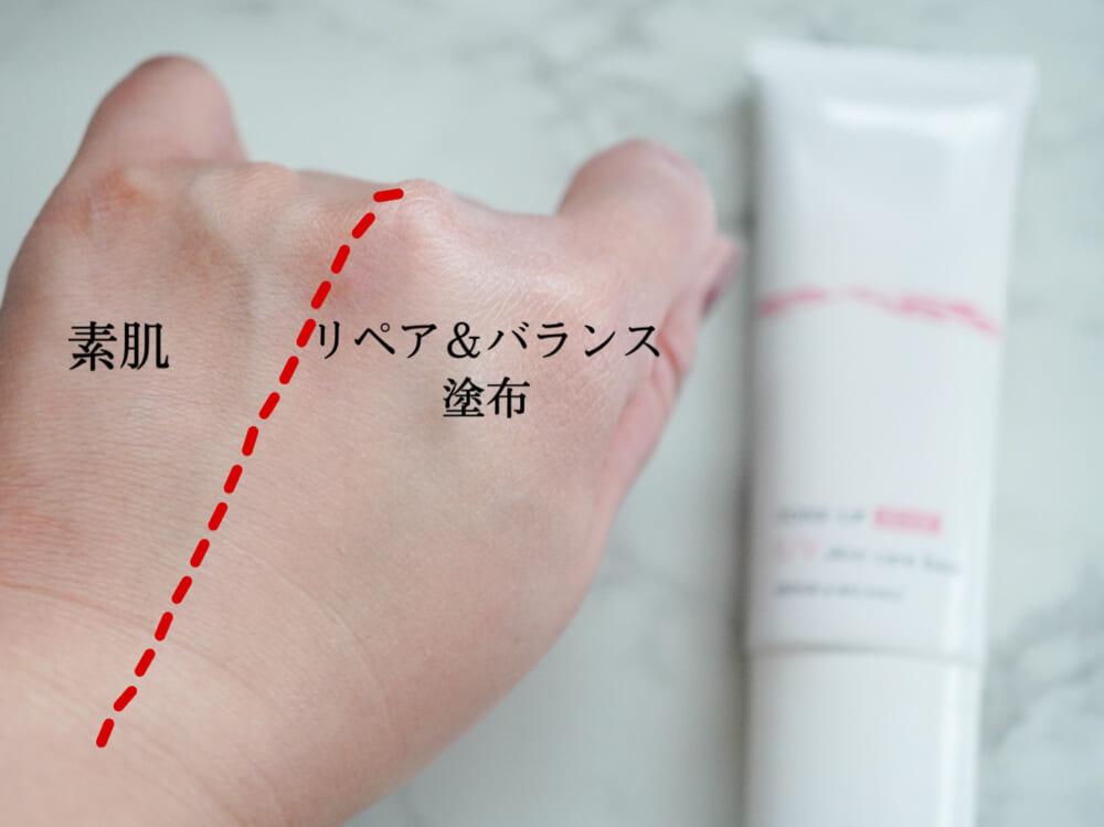紫外線吸収剤フリー&高UVカット率でゆらぎ敏感肌にも対応するすぐれもの。CICA成分で知られる「ツボクサエキス」も配合されており、日中も肌をやさしくケアしてくれます
