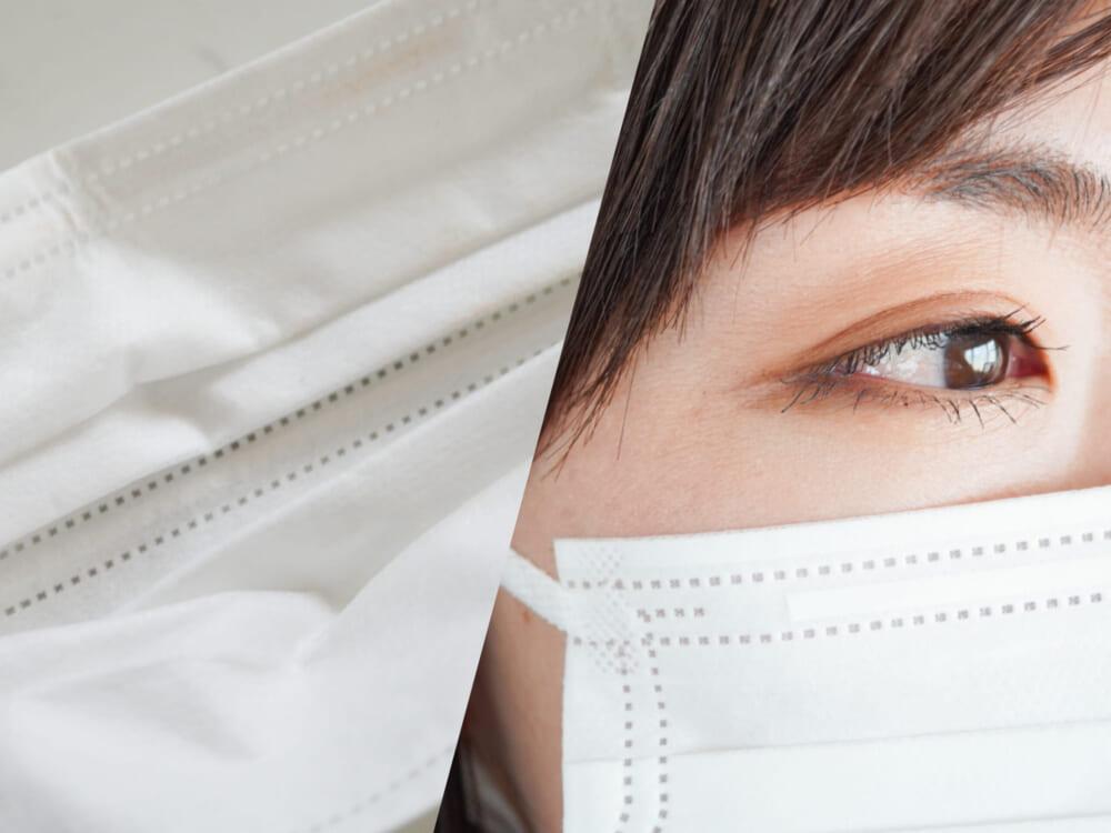 半日マスクをつけてもこのとおり、鼻や頬が当たる部分に薄くついた程度です。
