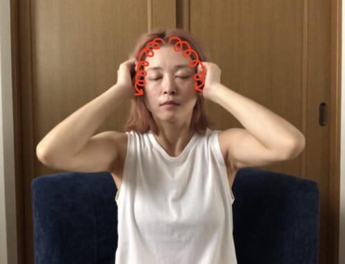 両手をグーの状態にして額の生え際におき、耳の付け根に向かってぐりぐりと手を動かします。呼吸に合わせてやさしい力加減でもみましょう。これを2回繰り返します