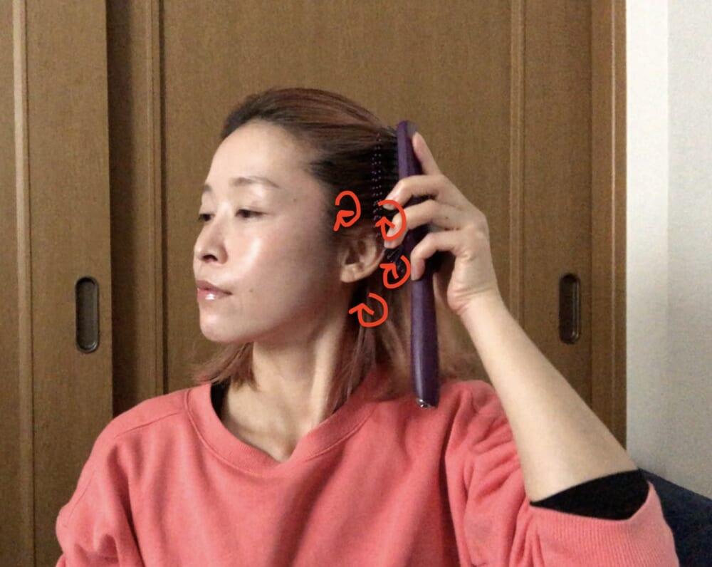 STEP2:耳周りをマッサージ