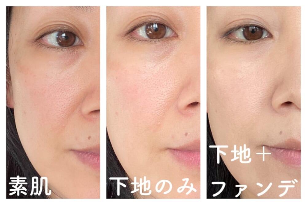 ほどよいツヤとカバー力を兼ね備え、自然な仕上がりが完成します。顔全体・目の周りなどのくすみ、小鼻の赤みなどをカバーし、頬の肝斑もうっすらとした印象にしてくれます