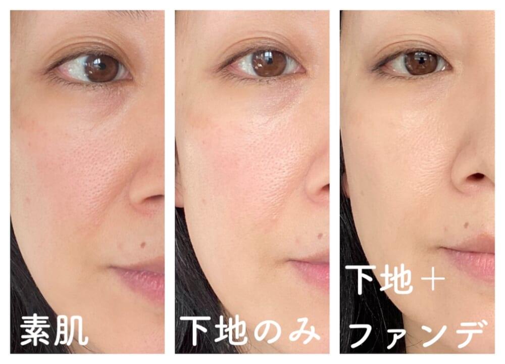 また、薄膜でフィット力にすぐれているので崩れにくいうえ、うるおいのある肌が続くところもおすすめのポイントです。カバー力も高く顔全体・目の周りなどのくすみ、小鼻の赤みなどをカバーし、頬の肝斑もカモフラージュできます