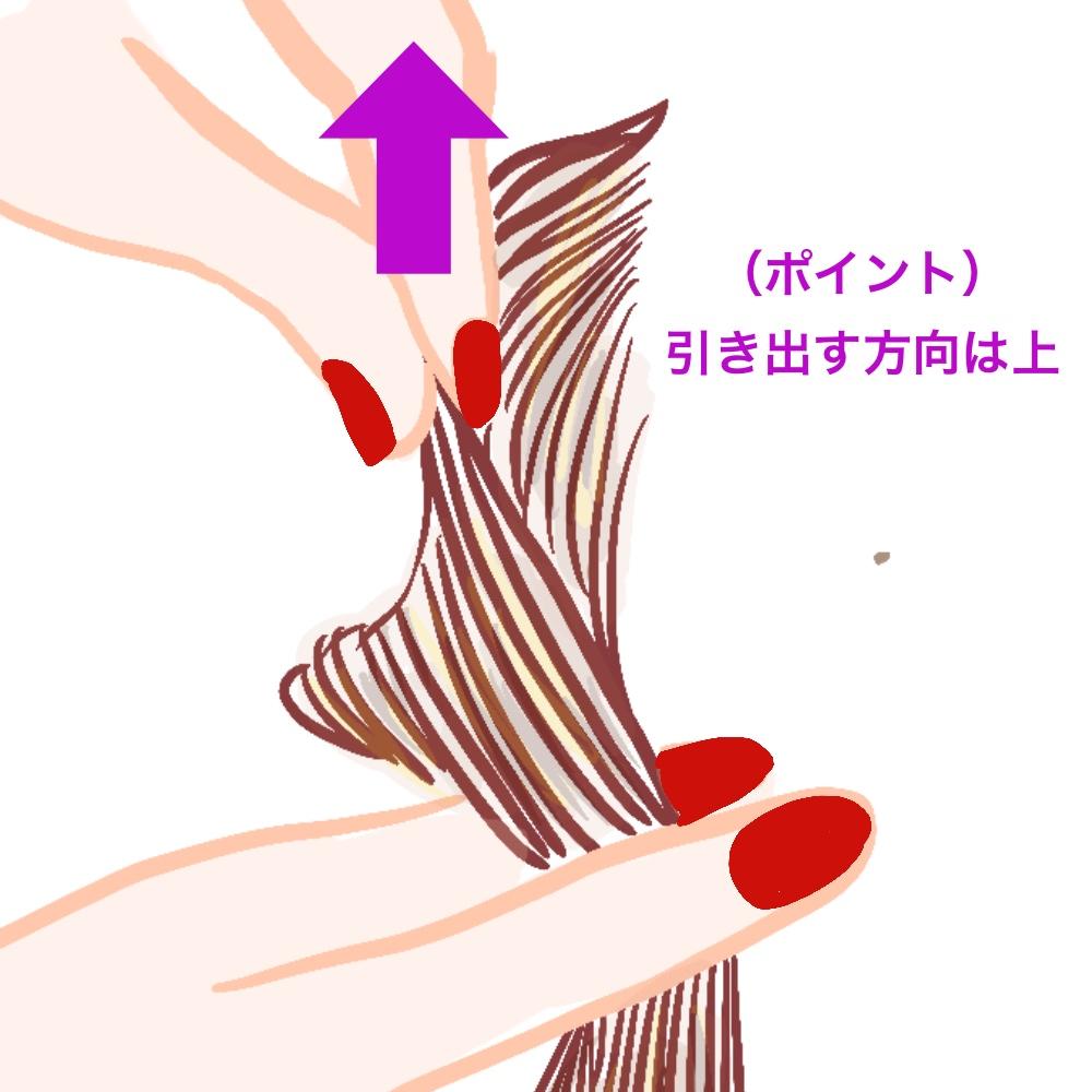 巻いた毛束を広げるように、毛束の両端を引き出します。毛束を広げた後はハードスプレーを軽く吹きかけて形をキープさせましょう