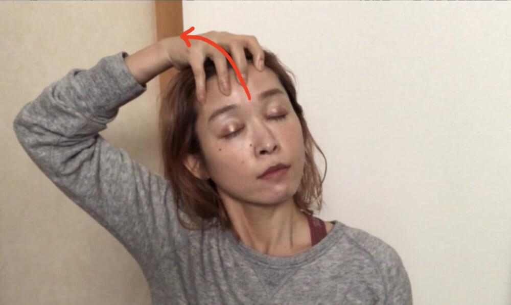 STEP1:顔の中心から外側に向かってさする